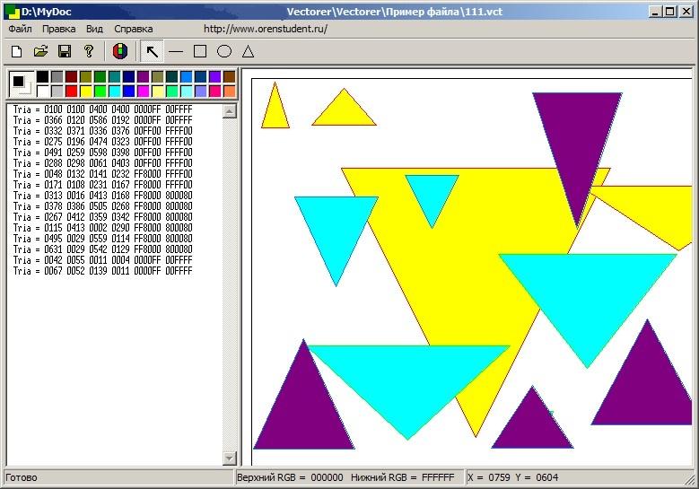 алгоритм увеличения 2д фигуры c