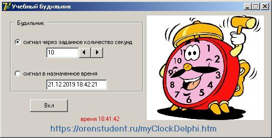 download Элементы программирования на языке QuickBASIC. Часть 1: Учебное пособие